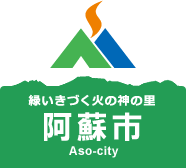 Aso City homepage