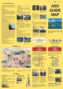 aso_guidemap_english_01