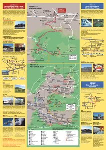 aso_guidemap_english_02