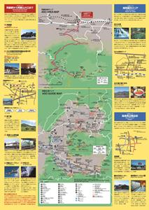 aso_guidemap_japanese_02