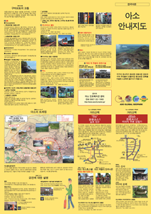 aso_guidemap_korean_01