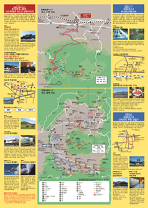 aso_guidemap_korean_02