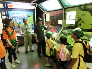 State of tour in Aso Volcanic Museum