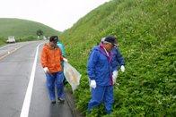 地域の環境保全