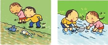 川をきれいに