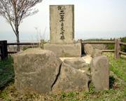夏目漱石 句碑・歌碑・文学碑