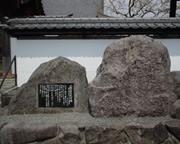 夏目漱石 句碑・文学碑