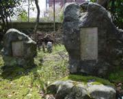 与謝野鉄幹・晶子 歌碑