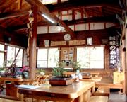 お食事処 宮川(古代の里キャンプ村敷地内)
