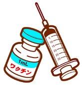 インフルエンザの注射