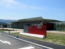 阿蘇市農林畜産物直売・食材供給施設