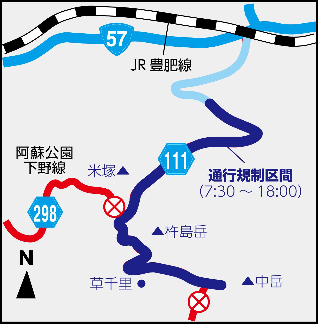 阿蘇登山道路(県道阿蘇吉田線)通行可能区間・規制状況図