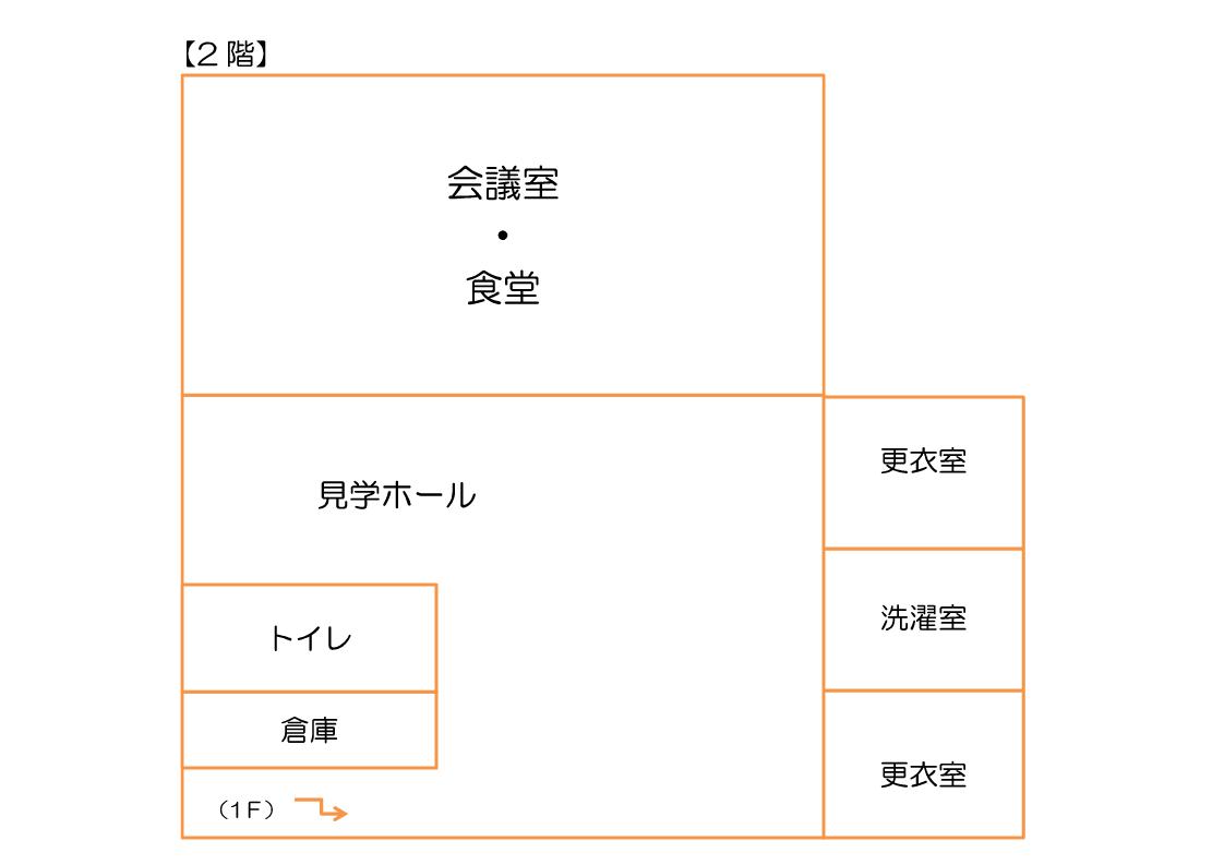asokyusyoku_floor02