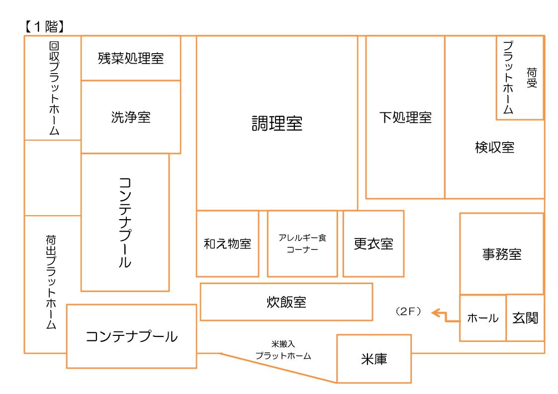 asokyusyoku_floor_01