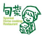 旬菜家庭料理レストランロゴマーク