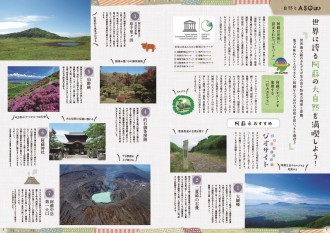 ASOぼ4-5ページ