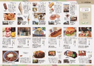 ASOぼ8-9ページ