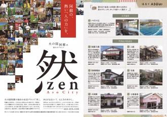ASOぼ12-13ページ