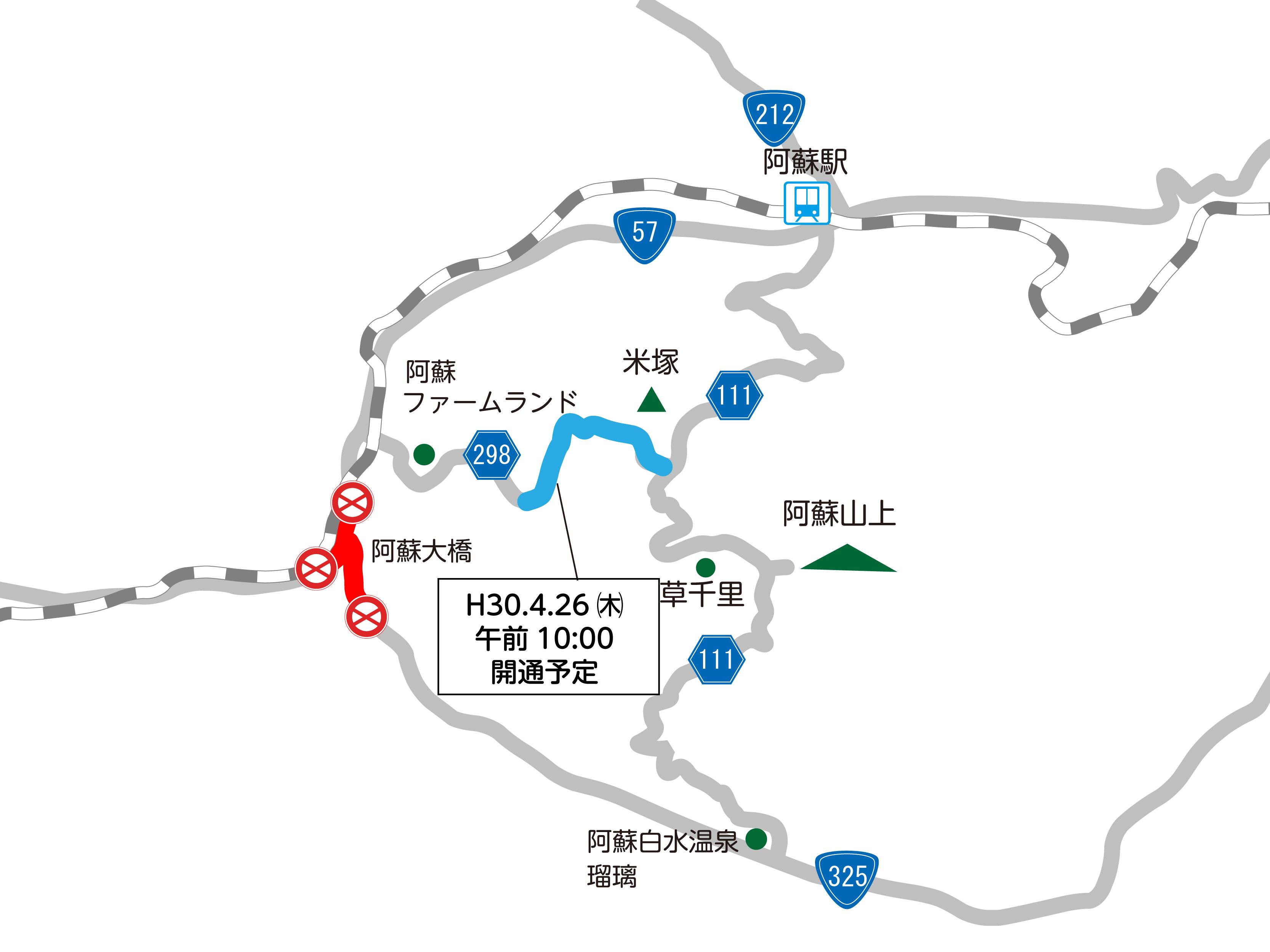 aso_climbing_road_shimono