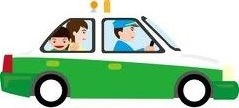 タクシーに乗る