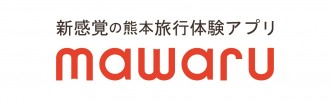 熊本旅行体験アプリバナー