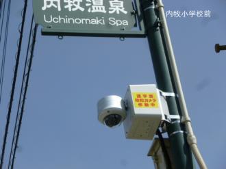 内牧小学校前の防犯カメラ